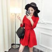 風衣外套 秋季新款時尚韓版氣質大翻領抽繩繫帶收腰顯瘦純色風衣外套女 唯伊時尚