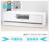 《固的家具GOOD》364-5-AM 水鑽白色5尺電視櫃