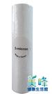 濾水器10英吋聚丙烯PP材質濾心,台灣製造,過濾密度5微米,23元