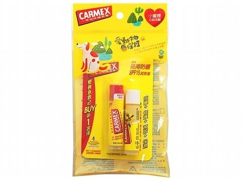 Carmex 小蜜媞 護唇膏兩入組(藥用防曬4.25g+香草4.25g)【小三美日】