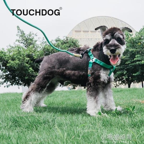 Touchdog它它寵物牽引繩狗錬子狗胸背小型中型犬泰迪遛狗繩狗項圈『交換禮物』