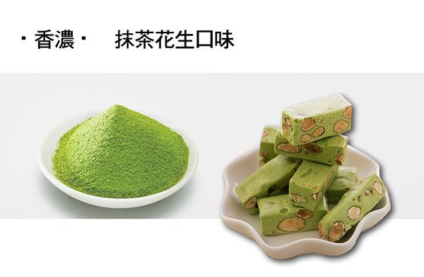 超人氣團購【格麥蛋糕】綜合牛軋糖禮盒(小)