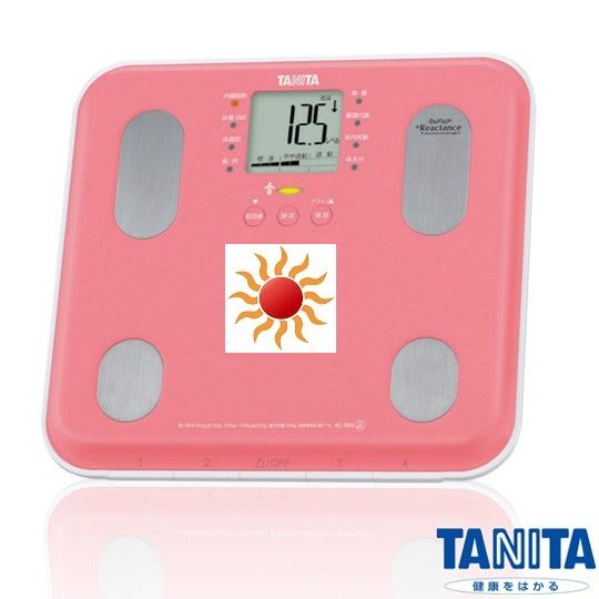 TANITA體組成計BC565(白色、粉紅、橘色、藍色)
