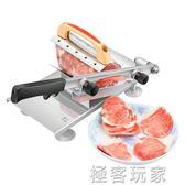 多功能牛羊肉切片機手動切肉機家用商用涮羊肉肥牛肉捲刨肉送刀片 ATF 『極客玩家』