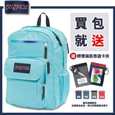 【JANSPORT】DIGITAL STUDENT 系列後背包 -清水藍(JS-41005)