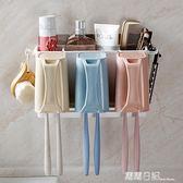 牙刷置物架漱口杯套裝吸壁牙刷架壁掛牙刷架免打孔 露露日記