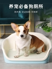 寵物廁所 狗狗廁所大號中小型犬馬桶泰迪拉屎尿神器坐便盆自動寵物用品沖水【免運】