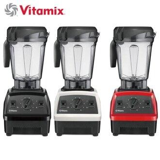 限期送料理工具組+黑芝麻2包 Vita-Mix 維他美仕 全食物調理機 E320 全配雙杯組 官方公司貨
