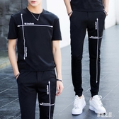 夏季男士T恤套裝青少年學生運動服休閒褲潮短袖中大尺碼韓版男運動套裝PH381【彩虹之家】