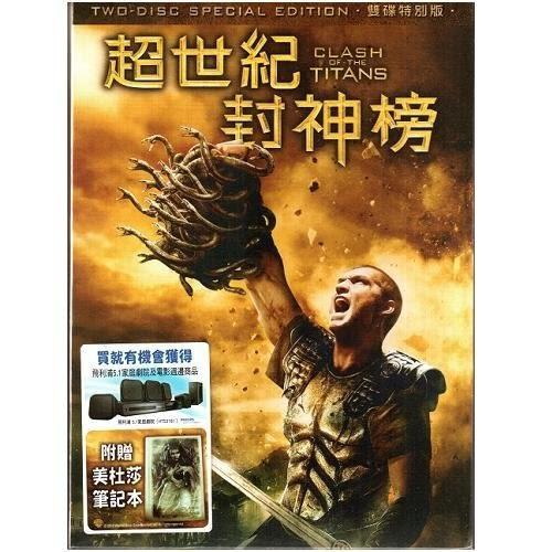 超世紀封神榜雙碟版 DVD 美杜莎禮盒版 (購潮8)