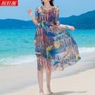 真絲洋裝/連衣裙女2020新夏經典圓領中長氣質桑蠶絲時尚印花裙子顯瘦仿 快速出貨