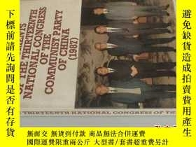 二手書博民逛書店THE罕見THIRTEENTH NATIONAL CONGRES