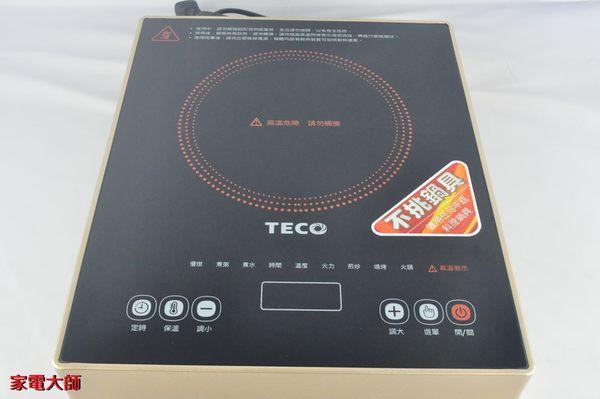 家電大師 TECO東元 微電腦觸控電陶爐 XYFYJ576 【全新 保固一年】