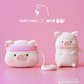樸坊 LuLu豬airpods保護套硅膠蘋果耳機殼盒子AirPods1/2 pro軟套 有緣生活館