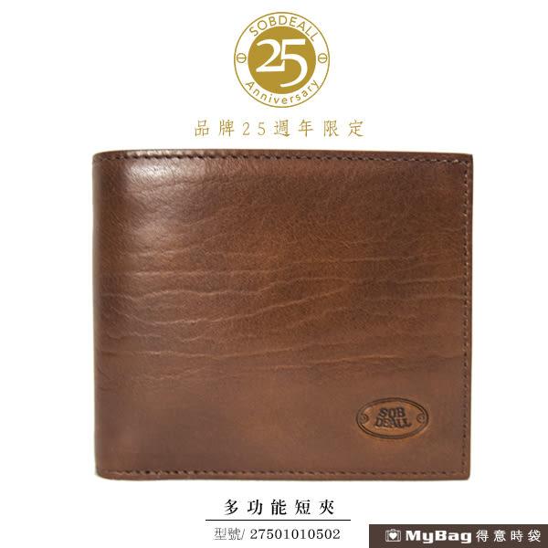 SOBDEALL 沙伯迪澳 皮夾 咖啡色 真皮短夾  25週年紀念款  27501010502 MyBag得意時袋