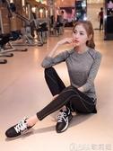 瑜伽服女健身服跑步運動健身房瑜伽服套裝女秋冬【歌莉婭】
