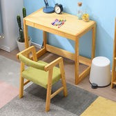 書桌臺 實木可升降兒童學習桌椅套裝小學生家用小孩書桌幼兒園寶寶寫字桌【美物居家館】