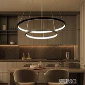吊燈 簡約現代環形吊燈led圓形餐廳客廳燈個性辦公室書房創意餐吊燈igo 榮耀3c