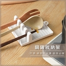 鍋鏟架 鍋鏟收納架 湯勺架 放置架 湯勺 鍋鏟 廚房收納【B954】【熊大碗福利社】
