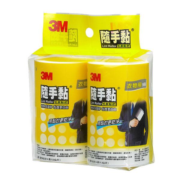 3M 隨手黏衣物黏把836RP-56張補充包2入x4組(共8入)