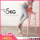 柔軟的面料緊貼腿部,達到-5公斤的纖細效果 不管從哪個角度看,都能展現過人魅力