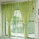 窗紗綠色清新柳葉窗簾窗紗客廳餐廳陽台門簾隔斷成品窗簾布 滿598元立享89折