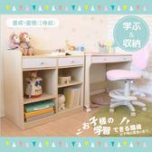 (new)馬卡龍色系-兒童書桌&收納櫃(2件組)(椅子需另購)【天空樹生活館】