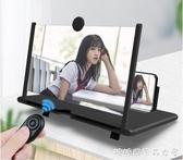 手机放大器 習神器放大鏡學生桌面懶人支架投影高清3d看電視顯示屏1000倍 快速出貨