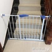 免打孔安全門欄樓梯護欄防護柵欄護欄寵物貓狗隔離欄雙十二
