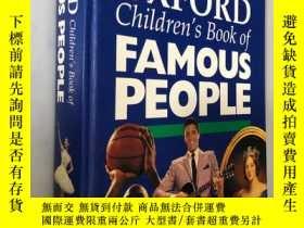 二手書博民逛書店OXFORD罕見children s book of FAMOUS PEOPLEY5919 Oxford Un