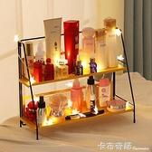 化妝品收納盒護膚品梳妝台桌面置物架創意ins風多層鐵藝北歐風格 聖誕節全館免運