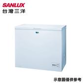 【SANLUX三洋 】203公升冷凍櫃SCF-203M