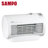 【SAMPO 聲寶】迷你陶瓷式電暖器 HX-FB06P
