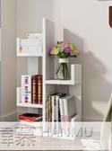 收納櫃 書架落地創意樹形學生書櫃簡約現代兒童組裝收納架客廳簡易置物架   YTL