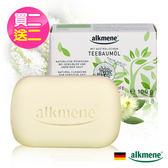 買二送二德國Alkmene茶樹精油控油抗痘保濕香皂100g-效期2019/05