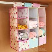 布藝衣櫃子收納掛袋分類多層懸掛式抽屜式 宿舍衣櫥內衣物收納袋 沸點奇跡