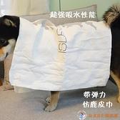 貓用清潔浴巾洗澡毛巾寵物狗用品吸水毛巾【公主日記】