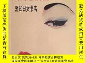 二手書博民逛書店【罕見】1986年出版 The Art Of Vogue Photographic CoversY175576