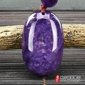 紫龍晶蛋面項鍊玉珮(蛋面牌紫龍晶蛋面玉珮、紫龍晶蛋面玉墜)。紫龍晶蛋面,EG174