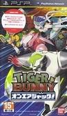 [哈GAME族]現貨 全新 可刷卡 出清價 PSP TIGER&BUNNY 實況任務 虎與兔 亞版 日文版