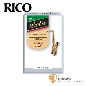 【缺貨】【3號次中音薩克斯風竹片】【美國 RICO La Voz】【Medium Hard】【Tenor Sax】【(10片/盒)】