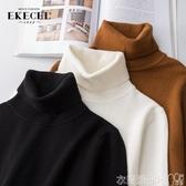 特賣毛衣秋冬裝新款高領毛衣男 韓版潮加厚針織衫修身打底毛線衫