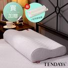 記憶枕TENDAYs 柔織舒壓枕-8cm...