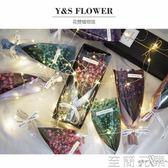 韓式干花小花束滿天星干花束禮盒朋友生日情人節教師節禮物WD至簡元素