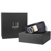 dunhill 經典D字圓LOGO防刮皮革扣式皮帶-深藍/咖250588
