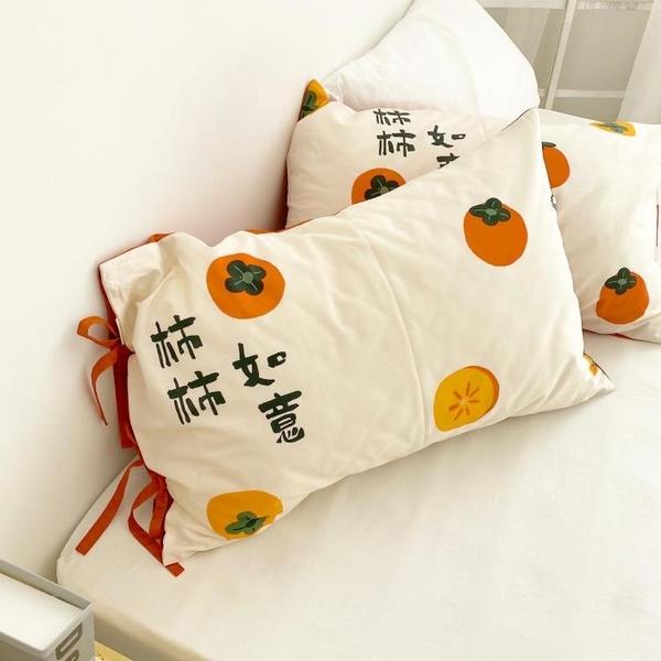 柿柿如意 原創柿子幸福感全棉枕套枕頭罩不含枕芯單只74*48可定做 設計師生活百貨