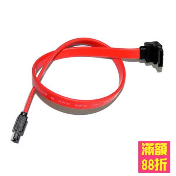 30cm 180對90度 SATA 排線 資料線 傳輸線 金屬壓扣設計(12-147)