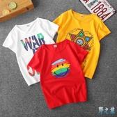 男童短袖t恤2020新款夏裝兒童純棉半袖中大童薄款體恤男孩夏上衣 FX5280 【野之旅】