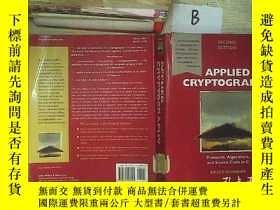 二手書博民逛書店Applied罕見Cryptography:Protocols,