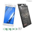 【默肯國際】Metal-Slim OPPO R7 9H弧邊耐磨防指紋鋼化玻璃保護貼 強化玻璃貼 玻璃保貼 螢幕保護貼